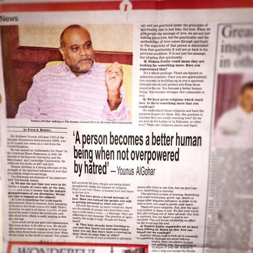 The Sunday Island's Interview with Younus AlGohar