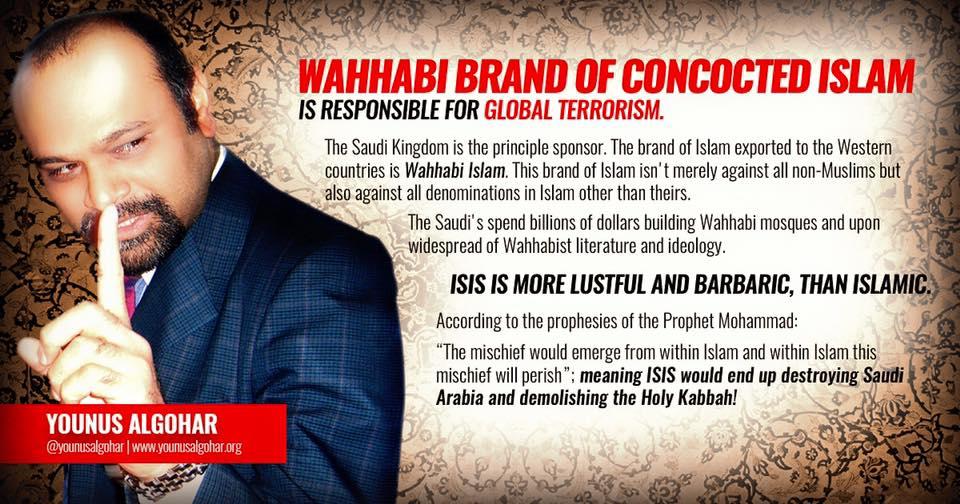 Wahhabi brand