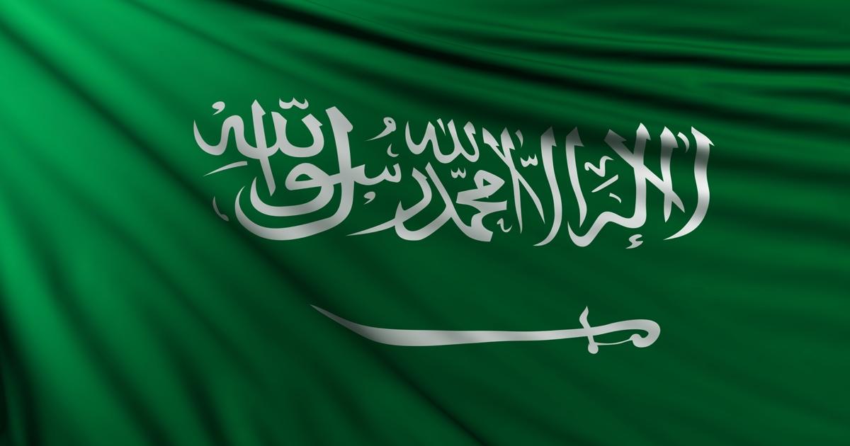 Neo-Wahhabism and Wahhabism