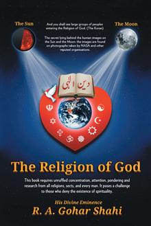 Cover_of_The_Religion_of_God_by_Riaz_Ahmed_Gohar_Shahi,_Published_2012