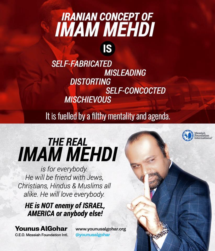 Imam Mehdi 2