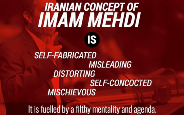 The Iranian Concept of Imam Mehdi