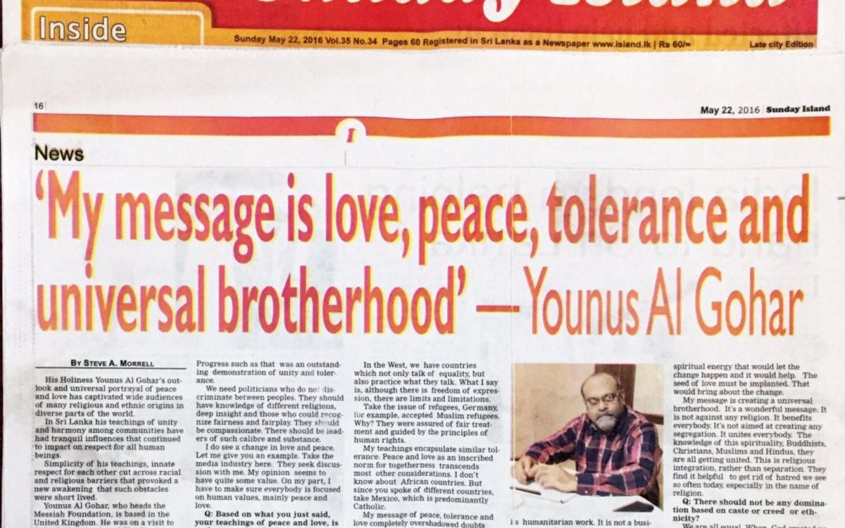 The Sunday Island Interviews Younus AlGohar