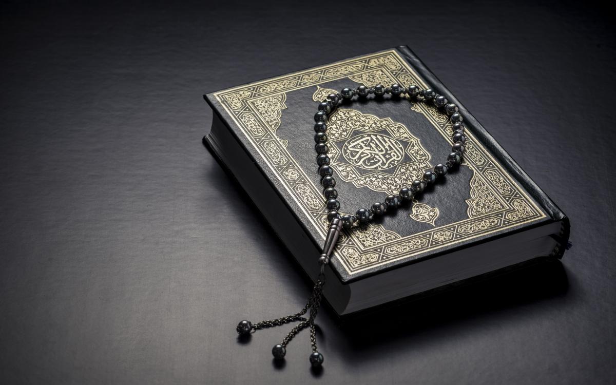Does Islam Promote Terrorism?