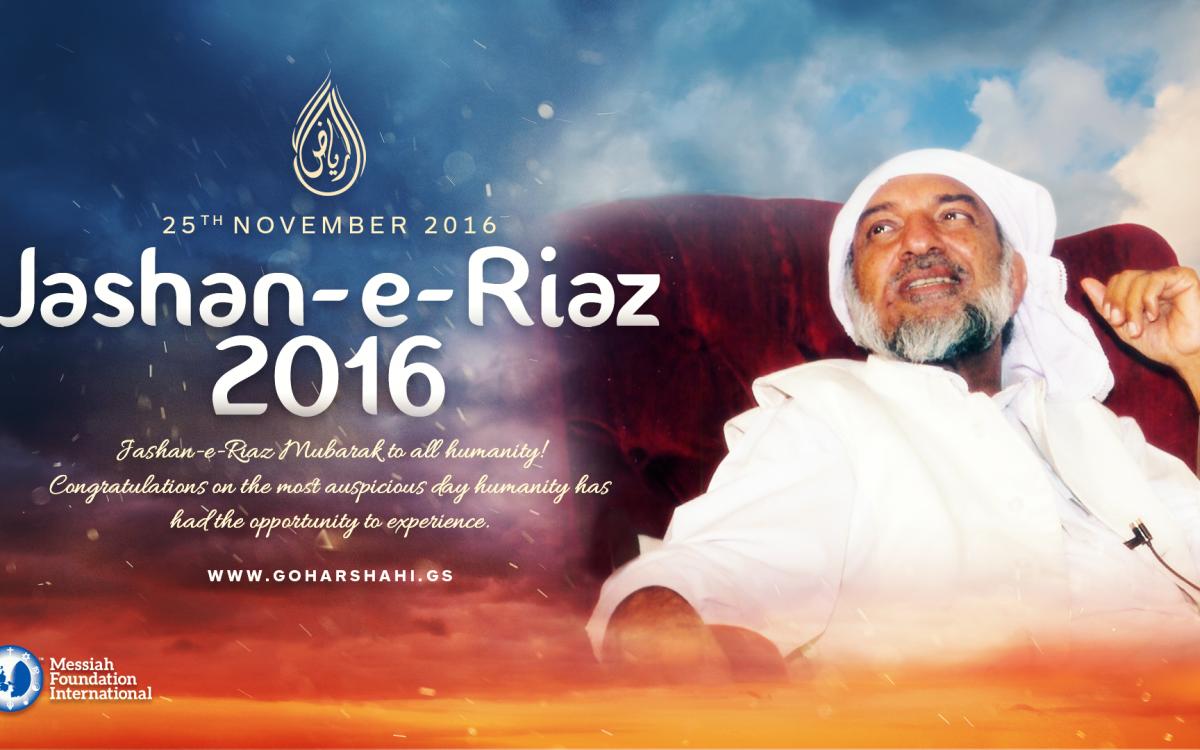 Poetry for Jashan-e-Riaz (Lord Ra Riaz Day)