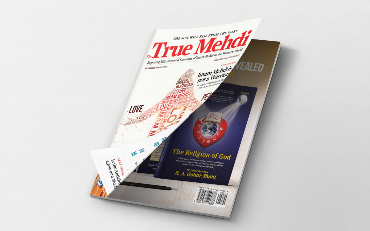 The True Mehdi Magazine Available Now!