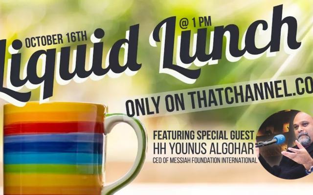 Upcoming: Younus AlGohar on ThatChannel.com