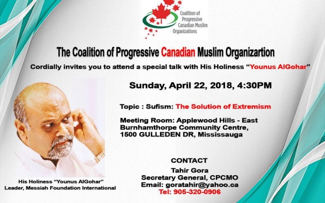 Upcoming Event: Sufism: The Solution of Extremism