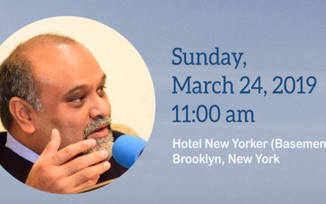 Upcoming Event: Younus AlGohar to Speak in New York City