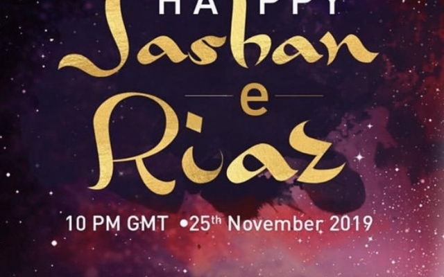 Happy Jashan-e-Riaz 2019!
