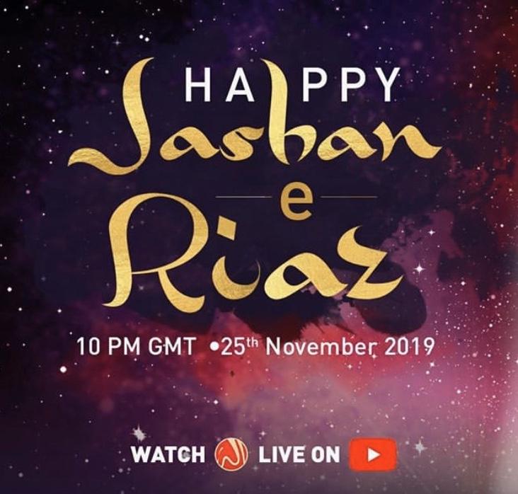 Happy Jashan-e-Riaz 2019!